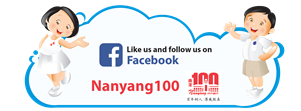 Like and Follow NY100 at Facebook
